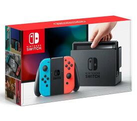 3000円クーポン付き 新品 在庫あり Nintendo Switch 本体 (ニンテンドースイッチ) 【Joy-Con (L) ネオンブルー/(R) ネオンレッド】