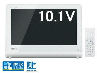 東芝 ポータブル液晶テレビ 10WP1
