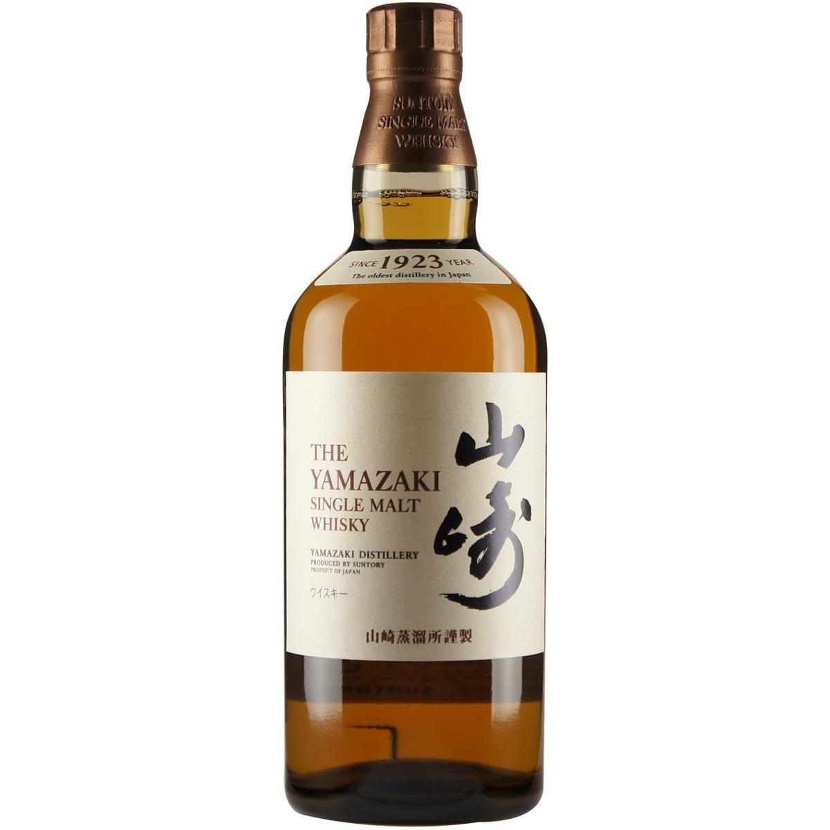 【神奈川県内配送限定】 サントリー シングルモルト ウイスキー 山崎 700ml カートンなし