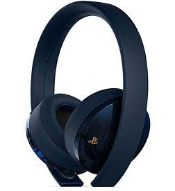 新品 在庫あり SONY ワイヤレスサラウンドヘッドセット 500 Million Limited Edition CUHJ-15007J1