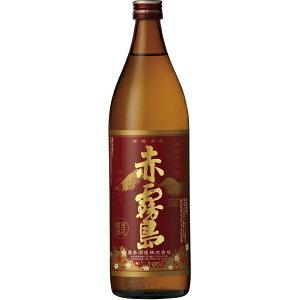 【神奈川県配送限定】霧島酒造 赤霧島 25度 900ml