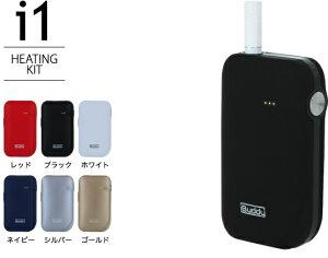 【日本正規代理店品】 iBuddy アイバディ iQOS アイコス 互換機  加熱式たばこ 電子タバコ たばこスティック専用 3ヶ月保証