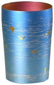 HORIE ホリエ 在庫あり 新潟県燕産 チタン2重タンブラー 朱鷺 小 270cc