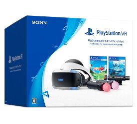 """新品 在庫あり PlayStation VR エキサイティングパック """"みんなのGOLF VR""""・""""PlayStation VR WORLDS"""" 同梱 (CUHJ-16008)"""