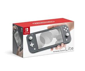 新品 在庫あり Nintendo Switch Lite グレイ