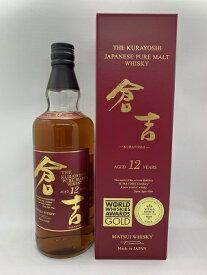 マツイ ピュアモルト ウイスキー 倉吉12年 松井酒造合名会社 43度 700ml カートン付き