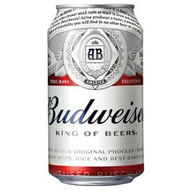 バドワイザー ビール 355ml缶 1ケース ラガータイプ アメリカ 24本