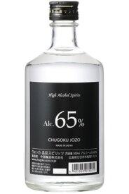 3本以上スプレーボトル付(商品説明参照) 中国醸造 High Alcohol Spirits 65% 500ml ハイアルコール スピリッツ ウォッカ 高濃度アルコール 高アルコール 消毒液 代用