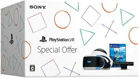 PlayStation VR Special Offer CUHJ-16011 新品 在庫あり