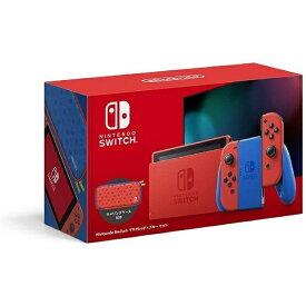 新品 在庫あり Nintendo Switch マリオレッド×ブルー セット 2/12発売 ニンテンドースイッチ キャンセル不可