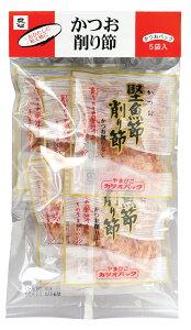 ムソー 鰹節削り節パック 4g×5個  【鰹節/かつおぶし/削り節/ムソー/通販/国産】