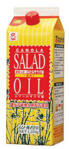 ムソー 純正なたねサラダ油 1250g  【たねサラダ油/サラダ油/ムソー】