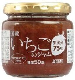 ムソー 国産いちごのジャム 200g  【ムソー/いちごジャム/イチゴジャム/通販/】