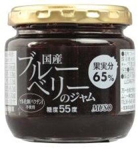 ムソー  国産ブルーベリーのジャム 200g  【ムソー/ブルーベリージャム/国産/通販/】