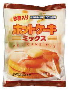 桜井 ホットケーキミックス・砂糖入り 400g  【ホットケーキミックス/砂糖入り/小麦/ホームメイド/通販】