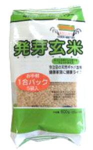 アジテックファインフーズ 発芽玄米・特別栽培あきたこまち 120g×5  【発芽玄米/玄米/米/国産/通販】