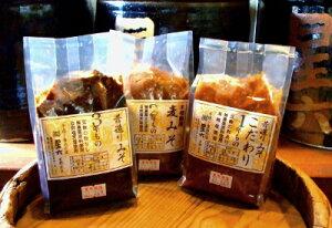 味噌味比べ 三種  【味噌/みそ/ミソ/無農薬/無添加/手造り/手作り/こだわり/天然醸造/熟成/昔ながら/昔造り/セット/仕込み/ギフト】