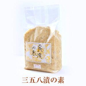 三五八漬の素 1kg  【漬け物/無農薬/無添加/手造り/手作り/こだわり/天然/昔ながら/昔造り/通販/】