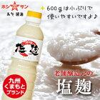 塩麹600g