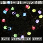 LEDイルミネーションライト灯籠型30球ソーラーイルミネーションクリスマス電気代¥0太陽光充電ウエッデイング屋外飾り電飾充電式ソーラーLEDライト屋外用