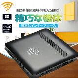 MOREFINEMboxミニPCBOXパソコンインテル8350クアッドコア搭載ダブル周波数wifiOSWindows102GBメモリー32GBHDDブラック
