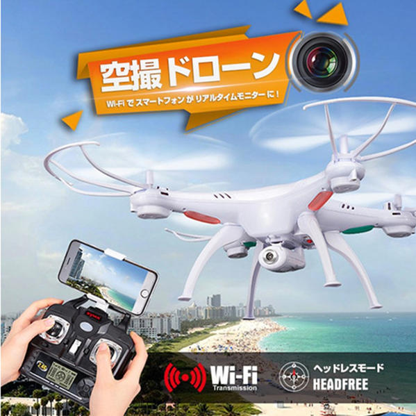 ドローン カメラ付き スマホ対応 ラジコン マルチコプター FPV リアルタイム画像伝送 生中継 syma X5SW 4CH 6軸ジャイロ 200万画素 高画質 室内 ラジコンヘリ ラジコン MODE2 ホワイト 日本語説明書付
