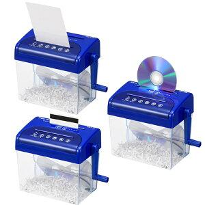 シュレッダー 3WAY 家庭用 手動 電源不要 ハンドシュレッダー コンパクトA4/A6 CD/DVDカード対応 3WAYシュレッダー 卓上タイプ 小型 手軽 セキュリティ対策 簡単 卓上 ハンドシュレッダー CD/DVD/カ