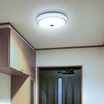 人感センサー付き天井照明ledシーリングライト内玄関廊下階段コンパクト節電省エネ1年保証