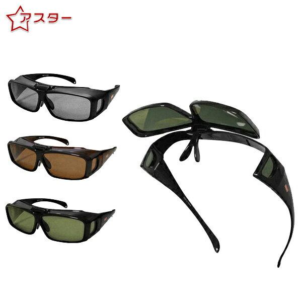 コールマン Coleman オーバーグラス サングラス 跳ね上げタイプ 眼鏡の上から装着できる 偏光レンズ 偏光サングラス【あす楽】