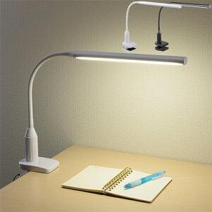 デスクライト おしゃれ 学習机 クランプ led 目に優しい クリップ 電気スタンド 学習用 卓上 寝室 スタンドライト クランプライト デスクスタンドライト 照明 読書灯 デスクライト スタンド