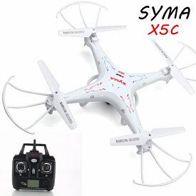 Syma X5C ドローン カメラ付き 空撮 高画質200万画素 360°宙返り ラジコン マルチコプター 無人機 4CH 6軸ジャイロ 室内 ラジコンヘリ 安定飛行 SDカード付 SYMA