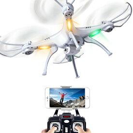 Syma X5SW ドローン カメラ付き 200万画素 高画質 スマホ対応 syma ラジコン マルチコプター FPV リアルタイム画像伝送 生中継 4CH 6軸ジャイロ 室内 ラジコンヘリ MODE2 日本語説明書付 クリスマス プレゼント 3色