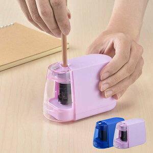 鉛筆削り器 電動 電動えんぴつ削り 鉛筆削り おしゃれ えんぴつ削り 電池式 オーム電機 2色選択