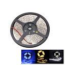 【ポイント5倍 6月15日限定】DC12V LEDテープライト 防水 5M 600連 SMD2835 白ベース 切断可能 全3色 ledテープ 防水 …