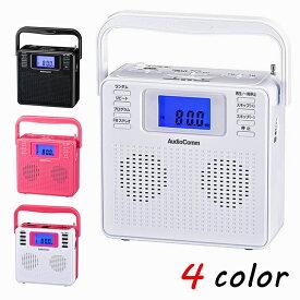 CDプレーヤー コンパクト CDラジオ ポータブルCDプレーヤー 小型 ステレオ 液晶表示 CD-R/RW再生可能 FM&AM AC/DC2電源対応 おしゃれ 携帯ラジオ 持ち運び かわいい 4色選択可 オーム電機