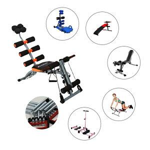 即納 腹筋マシーン 腹筋 マシン 筋トレ 腹筋台 腹筋マシン 腹筋 ベンチ エクササイズ フィットネス トレーニング ダイエット ローラー ダイエット器具 六種類の運動をこの一台に! 室内用