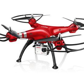 【クーポン配布中 10/22まで】Syma X8HG ドローン カメラ付き スマホ対応 ドローン ラジコン ドローン 子供 syma 空撮 HD カメラ RC 8.0MP ドローン クアッドコプター 6軸ジャイロ クリスマス プレゼント