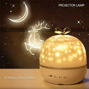スタープロジェクター ライト ベッドサイドランプ 常夜灯 投影ランプ 6種類投影映画フィルム360度回転 無段階調光 音楽再生 スターナイトライト 七色変換 テーブルランプ USB充電式 読書 星