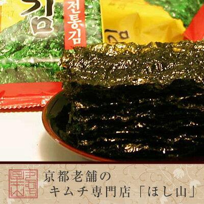 京都キムチのほし山 韓国のり(味付) 12枚入×3袋