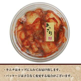 【切漬け180g】白菜キムチ【キムチ白菜キムチ激辛お取り寄せ贈り物おつまみご飯のお供韓国】