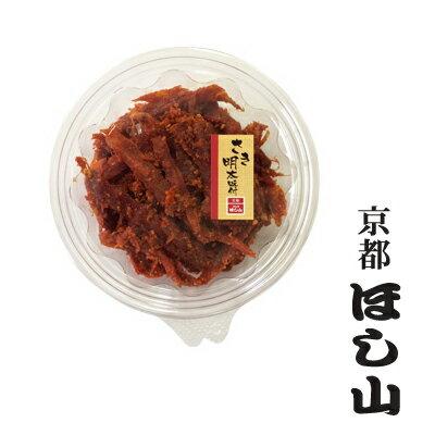 京都キムチのほし山 さき明太味付 60g