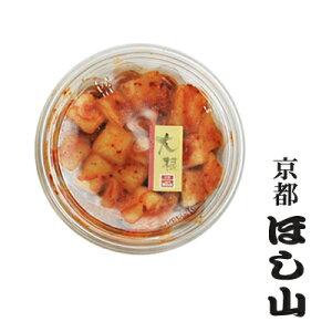 京都ほし山 大根サイコロキムチ 170g