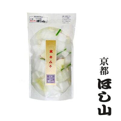京都キムチのほし山 松の実入り水キムチ 500g