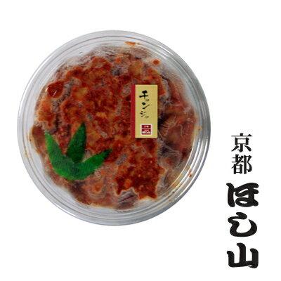 京都キムチのほし山 贅沢チャンジャ 300g