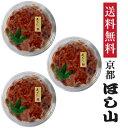 京都キムチのほし山 贅沢チャンジャ 900g 【北海道・沖縄への発送は別途400円頂戴致します】