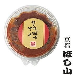 京都キムチのほし山 サンチュ味噌 中辛 180g