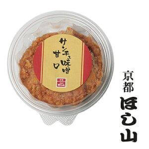 京都キムチのほし山 サンチュ味噌 甘辛 180g 調味料