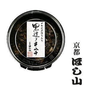 京都ほし山 【ネット限定】 黒造りキムチ 180g
