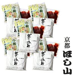 京都ほし山 【期間限定】 ピビン冷麺大入り福袋 オリジナルピビン麺のタレ×5袋 きねうち冷麺1食入×5袋