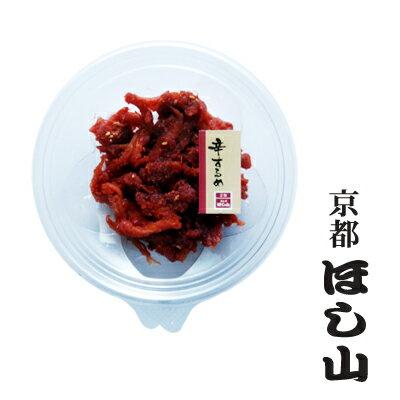 京都キムチのほし山 辛するめ 60g